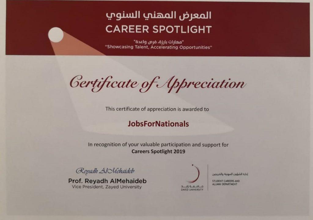 ZU_dubai_certificate_2019