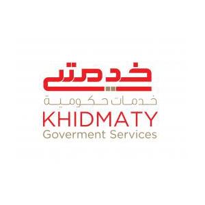 JFN_Khidmaty_Logo__1